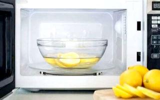 Как очистить микроволновую печь с помощью лимона
