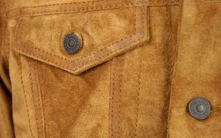 Как самостоятельно почистить замшевую куртку