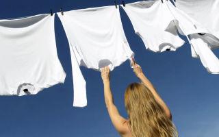 Чем самостоятельно отбелить белые вещи в домашних условиях