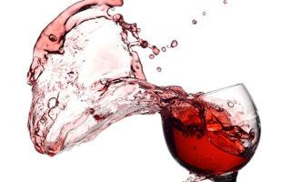 Как быстро вывести пятно от красного вина