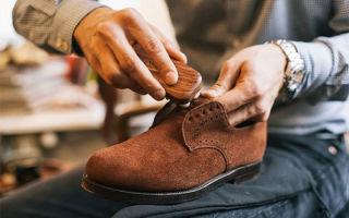 Как помыть замшевую обувь в домашних условиях