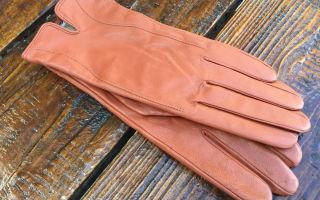 Как правильно стирать кожаные перчатки в домашних условиях