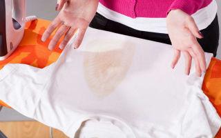 Как самостоятельно вывести пятно от утюга на одежде