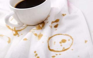 Как удалить пятна от кофе в домашних условиях
