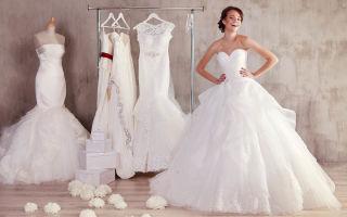 Как самостоятельно постирать свадебное платье в домашних условиях