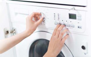 Что такое деликатная стирка в стиральной машине