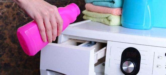 Выбираем лучшее средство для стирки пуховиков в стиральной машине