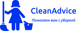Уборка в квартире и  доме своими руками