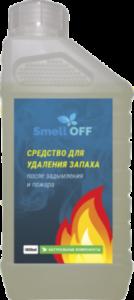 Средство для устранения запаха SmellOff
