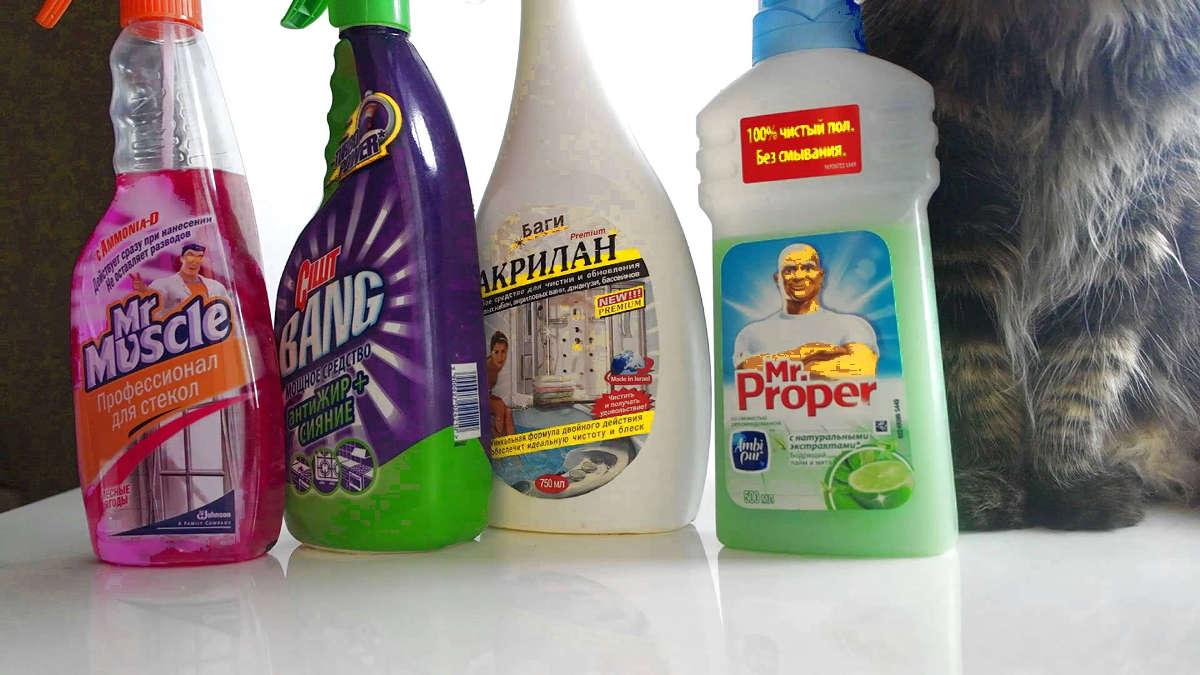 Моющие средства для ванны