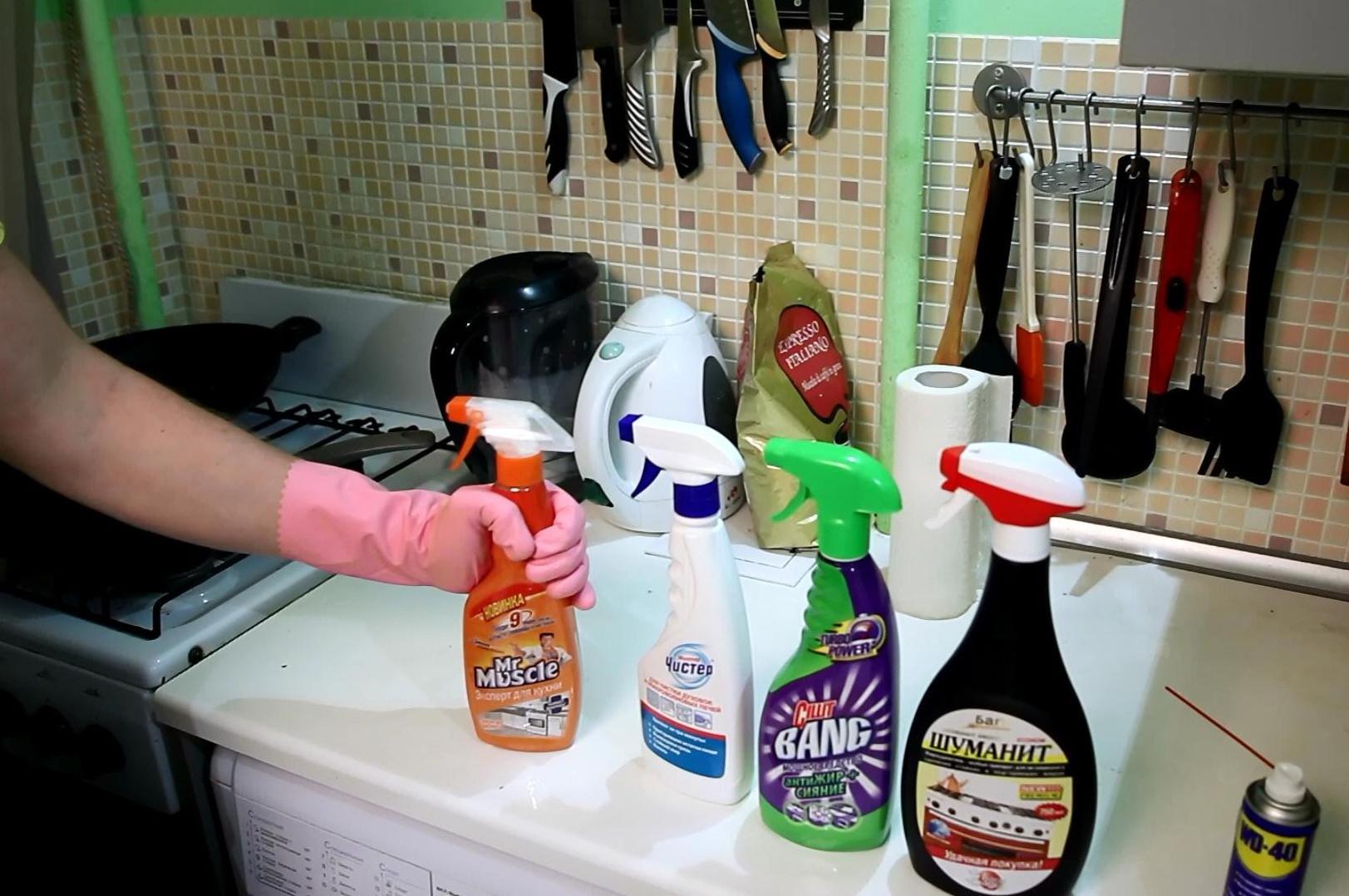 Чистящие средства на кухне