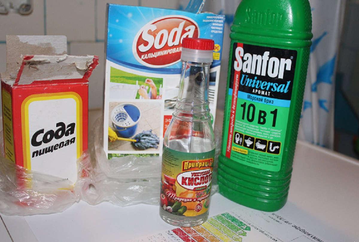 Уксус, сода и чистящие средства