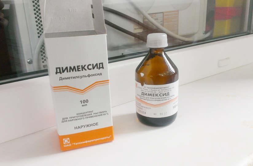Растворитель Димексид