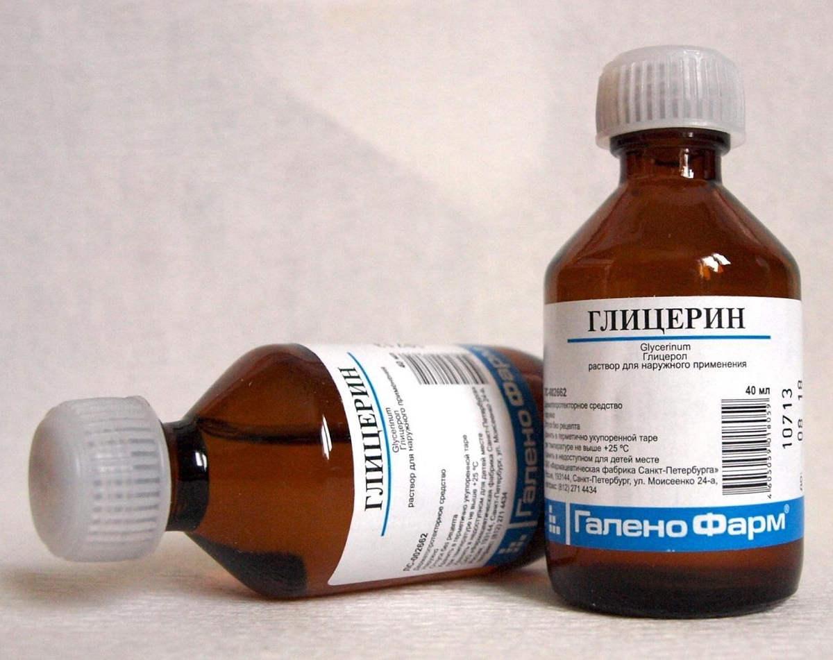 Бутылки с глицерином