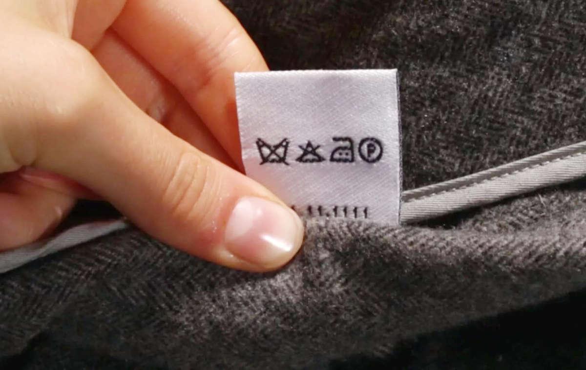 Ярлык на одежде